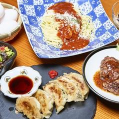 人間レストラン NNGNのコース写真