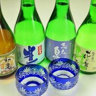 【コース限定】静岡の銘酒や九州の本格焼酎も飲み放題!