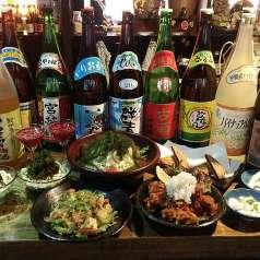 沖縄料理 かなでちの特集写真