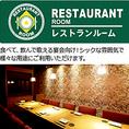 食べて飲んで、歌える宴会向けのレストランルーム♪【カラオケ 伊勢原 個室 昼宴会 飲み放題】