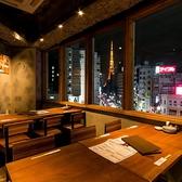 東京タワーを望める半個室