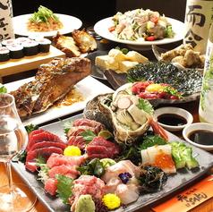 居酒屋 希SAKUのおすすめ料理1