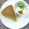 料理メニュー写真野菜ケーキ各種