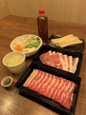 黒豚あじと 福岡赤坂店のおすすめテイクアウト2