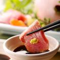 産地直送の鮮魚を使用したお造りは、新鮮な鮮魚ならではの歯ごたえと旨みがお楽しみ頂ける一品です。見た目も鮮やかなお造りは大人数での宴会や飲み会,女子会など各種ご宴会の席を華やかに彩ります。当店自慢のお造りをぜひご堪能ください!
