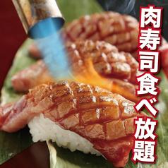 肉貴族 新宿店のおすすめ料理1