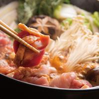 美味しい地鶏の鶏すき鍋をリーズナブルな価格で!!