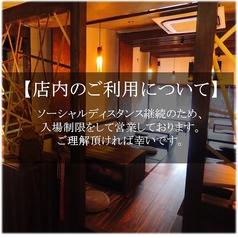 がしみ屋 東大宮店の雰囲気1