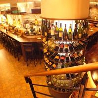 100種以上のワイン各種!