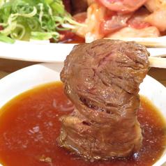 炭火焼肉 岩崎塾 高槻店のコース写真
