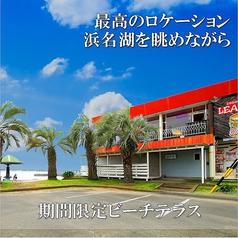 Resort cafe LEADER リゾートカフェ リーダー 弁天島店の写真