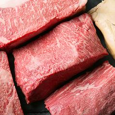 鉄板バル AKICHI 調布店のおすすめ料理1