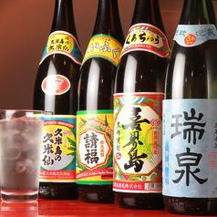 馬刺と寿司 居酒屋ちゃぶのコース写真