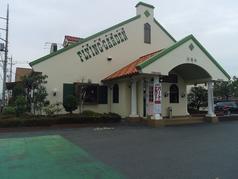 フライングガーデン 伊勢崎宮子店の写真