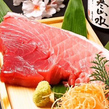 八州 はっしゅう 博多駅筑紫口店のおすすめ料理1