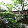 日本料理 桂川 ホテル横浜キャメロットジャパンのおすすめポイント1