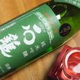 【石鎚 純米吟醸】水は西日本最高峰の石鎚山から流れる井戸水。きめ細やかな味わい。