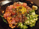 横道屋のおすすめ料理3