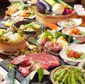たぬき 六角店のおすすめ料理1