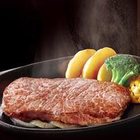 ◆宮自慢のステーキ