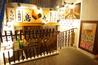 鳥九 四谷三丁目店のおすすめポイント3