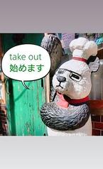 洋食居酒屋 akichi アキチのおすすめポイント1