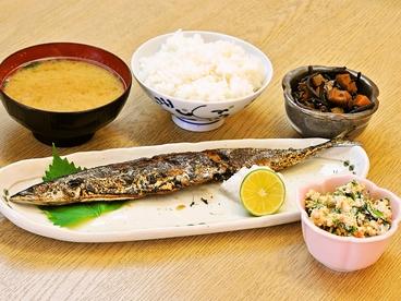 お食事処 優 松本通のおすすめ料理1