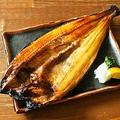 料理メニュー写真特大!北海道浜干しホッケの原始焼き