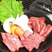 満腹リッチ 北加賀屋のおすすめ料理3