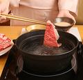 梵天丸 仙台のおすすめ料理1