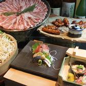 四季旬菜いおりの雰囲気3