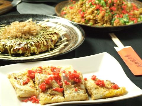 お得なコースあり!!清瀬唯一の本格関西風お好み焼きと多彩な鉄板焼きのお店◎