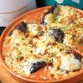 料理メニュー写真茄子のタルタルオーブン焼き/茄子のステーキ