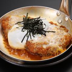 料理メニュー写真昭和のかつ煮