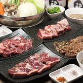 ジンギスカン 羊beee ようべぇのおすすめ料理2