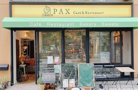 """PAX Cafe&Restaurant"""