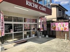 RICHE CAFE