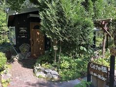 Cafe 楓