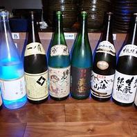 日本各地の地酒