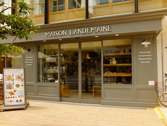 Maison Landemaine メゾン・ランドゥメンヌの写真