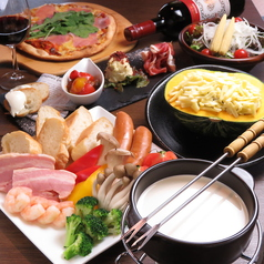 肉バル&ハンバーグ Nine 京橋のおすすめ料理1