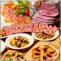 29〇 TOKYO ニクマル トウキョウ 名駅店のおすすめ料理1