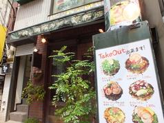 広喜 三軒茶屋店の写真