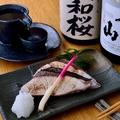 料理メニュー写真本日のお魚塩焼き