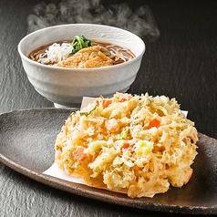 料理メニュー写真しらすかき揚げ蕎麦