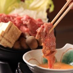 鉄板酒菜 たむらのおすすめ料理2