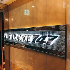 カラオケ 747 渋谷道玄坂店