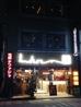 チファジャ 京都駅前店のおすすめポイント2