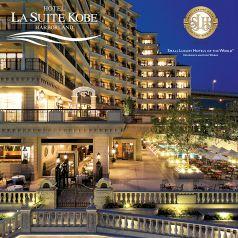 鉄板焼 心 ホテル ラ・スイート神戸ハーバーランドのおすすめポイント1