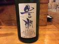 豊潤 特別純米(大分)コクのある味わいながら後切れ抜群!!!爽快な飲み口の辛口純米酒。